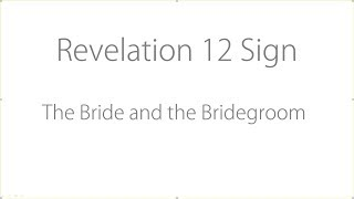 Revelation 12: The Bride and the Bridegroom! Watch ASAP!