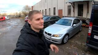 BMW E90 ОБРАБОТКА ДНА в 4К перед ЗИМОЙ