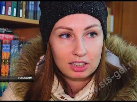 Новости курорта от 24.01.2019