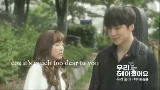 DARA FEAT. SEUNGYOON (YOONDARA) - A Smile In Your Heart FMV