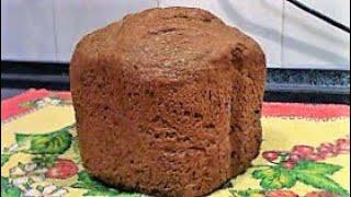Смотреть онлайн Печем бородинский хлеб в хлебопечке
