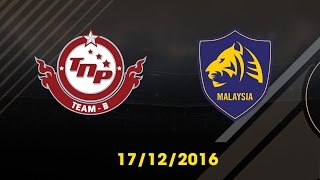 [17.12.2016] [EA CCW 2016] TNP TEAM B vs MALAYSIA TIGERS [Group Stages]