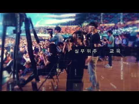 한디원 홍보영상