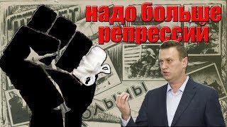 Революция Мизинца: провокации и задержания на митингах Навального