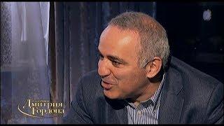 Каспаров: В Нью-Йорке у меня жена, дочка маленькая, а мама в Москве, к сожалению