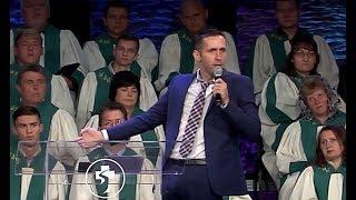 27 Августа 2017 1-й поток  - Богдан Бондаренко - Почему проповедь не меняет человека