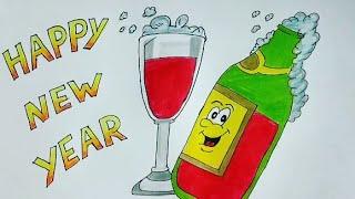 Descargar Mp3 De Happy New Year Poster Gratis Buentema Org