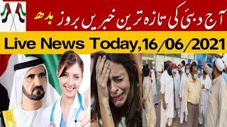 uae urdu news | dubai live news, emirates airlines, abu dhabi news, sharjah, ajman, saudi urdu news