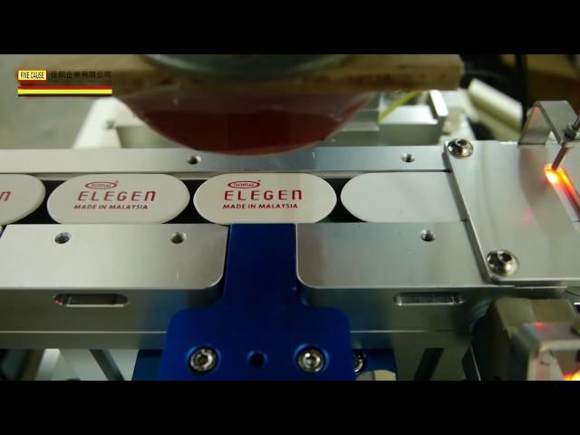 FC-161ANC-PD 全自動單色墨杯式移印機 動作影片