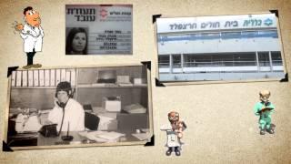 סרט חיים שכאלה - סרט פרישה מהעבודה