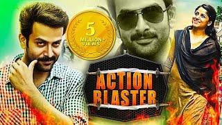 Action Blaster 2016 Hind Dubbed Full Action Movie   Prithviraj Sukumaran, Chandini Sreedharan