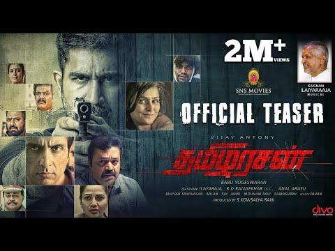 Thamilarasan - Movie Trailer Image