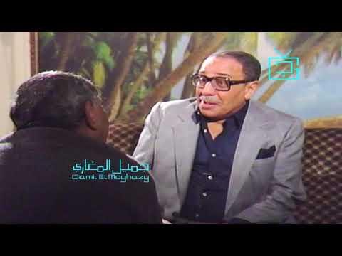 رأي فؤاد المهندس في كوميديا إسماعيل يس