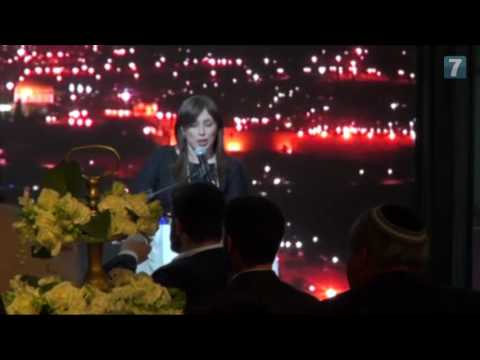 Dep Foreign Minister honors Cherna Moskowitz