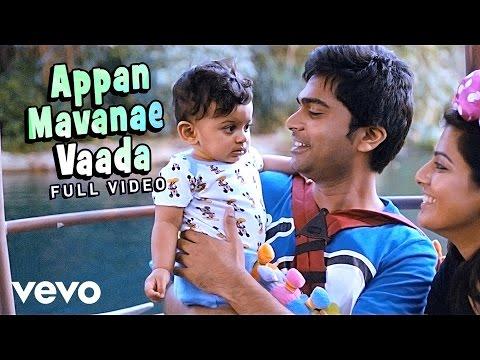 Appan Mavanae Vaada Video  Silambarasan