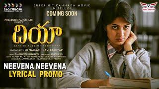 Neevena Neevena Lyrical Song Promo   DIA Telugu Movie   Kushee   Klapboard   Vibha Kashyap