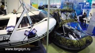 """RiverBoats: Лодки RiverBoats на выставке """"Охота и рыболовство 2016"""" - видео от ТоргСин"""