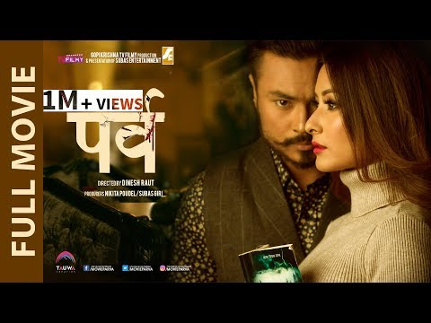 PARVA  | Full Nepali Movie with English Subtitle