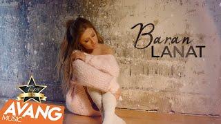 Baran - Lanat OFFICIAL VIDEO HD