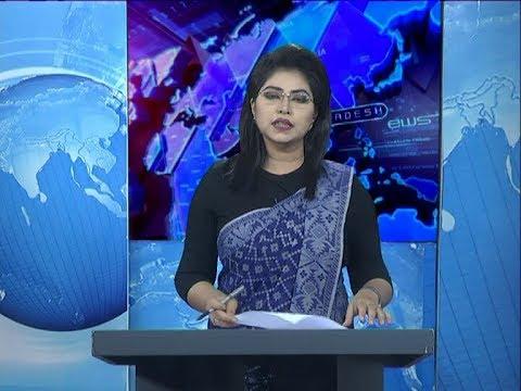 07 Pm News || সন্ধ্যা ৭টার সংবাদ || 27 March 2020 || ETV News