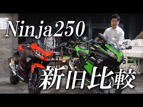 ニンジャ250/カワサキ 250cc 神奈川県 カワサキ プラザ相模原