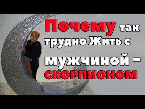 Фильм гороскоп на удачу смотреть онлайн hd 720