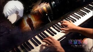 Tokyo Ghoul √A (Season 2) - I'm on my own (Episode 1 Insert song / Bgm) (Piano cover + Sheets)