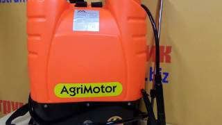 Опрыскиватель аккумуляторный Agrimotor SX-15D от компании Инструментик - видео
