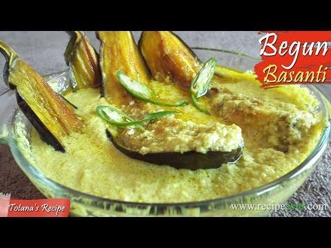 Begun Basanti - Bengali Shorshe Begun Recipe | Easy Brinjal Curry | Traditional Veg Bengali Recipes