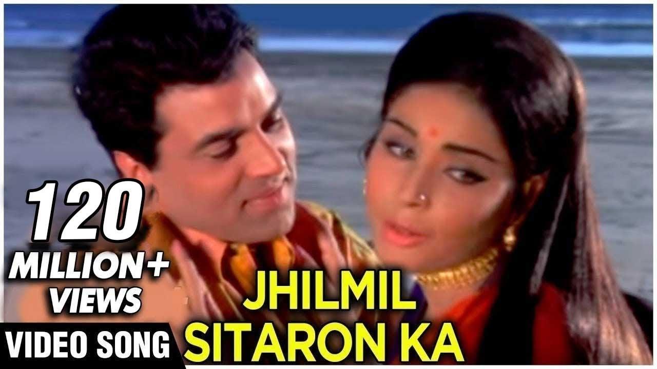 Jhilmil Sitaron Ka Aangan Hoga Lyrics English Translation