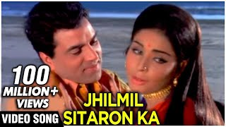 Jhilmil Sitaron Ka Aangan Hoga - Mohammad Rafi & Lata