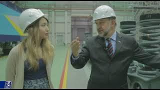 Инвестиционная привлекательность Казахстана