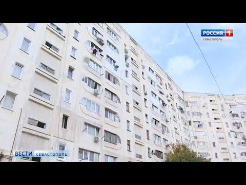 Законопроект о предоставлении служебного жилья севастопольским госслужащим доработают