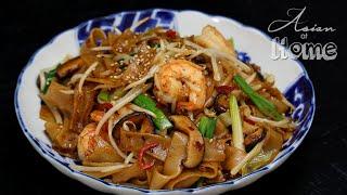Shrimp Chow Fun
