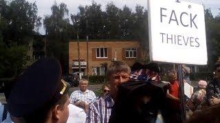 Митинг в Егорьевске 26.07.18