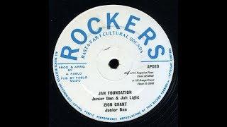 Junior Dan & Jah Light - Jah Foundation ++ Dub ++