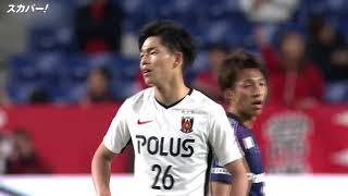 ハイライトガンバ大阪×浦和レッズ「ルヴァンカップGS第4節」
