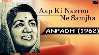 Aap Ki Nazron Ne Samjha || Lata Mangeshkar || Anpadh (1962) || WKR - Bollywood