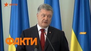 Дружбе конец: Украина разрывает большой договор с Россией