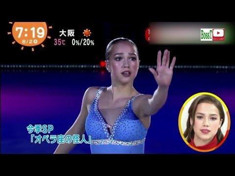 Alina ZAGITOVA - Interview+Masaru+Shiseido, Japan TV (02/08/2018)