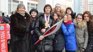 Практика работы по олимпийскому образованию в ГБОУ Школа 1329 Москвы