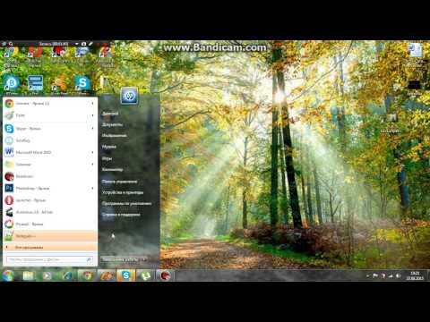 Как освободить оперативную память компьютера windows 7