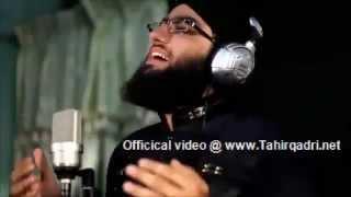 Hafiz Ahsan Qadri New Ramzan Album 2013 Ya Nabi Salam