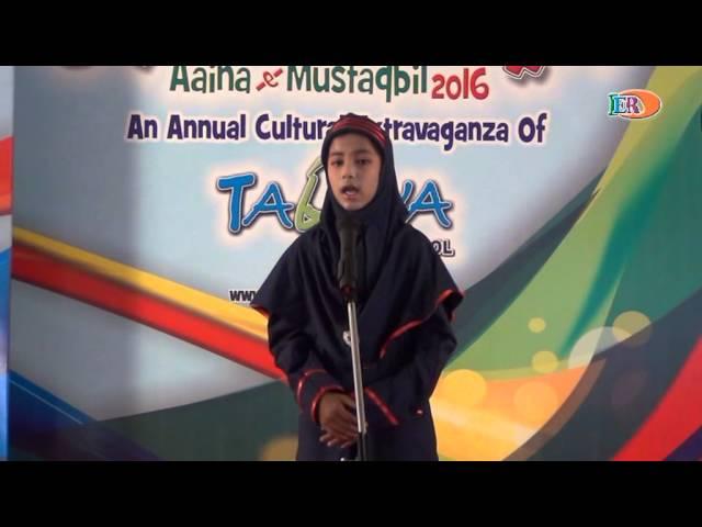 Aaina-e-Mustaqbil 2016_Part 3