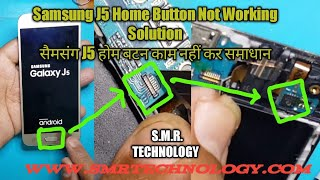 Samsung J5 Home Button Not Working Solution S.M.R. TECHNOLOGY