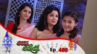 Tara Tarini | Full Ep 480 | 22nd May 2019 | Odia Serial – TarangTV