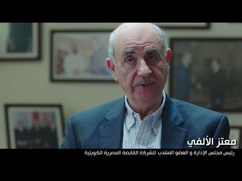 إستثمر في مصر ... معتز الألفي