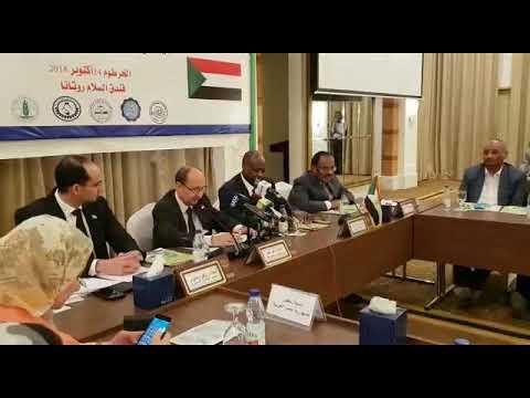 مشاركة الوزير/عمرو نصار فى الاجتماع الثاني لمجلس الأعمال المصري السوداني المشترك بالخرطوم