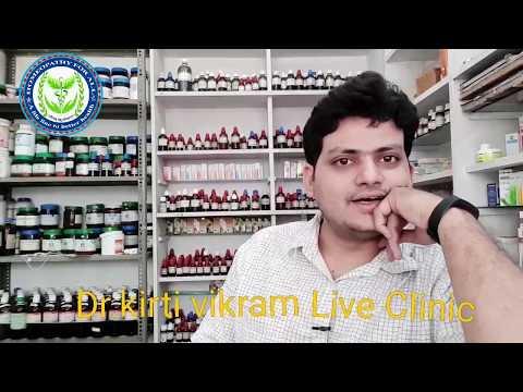 Dr kirti vikram singh LIVE CLINIC ASK UR PROBLEM# 528 23/10/2018