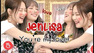 JENLISA IS REAL ♡